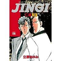 JINGI(仁義) 31 (ヤングチャンピオン・コミックス)