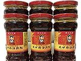 6本セット 老干媽 風味鶏油辣椒 鶏肉入り ラー油 中国名産 人気商品 280g x 6本