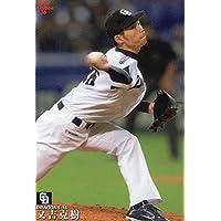 2016カルビープロ野球カード第2弾■レギュラーカード■136/又吉克樹/中日