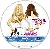 ブライダル・ウォーズ [Blu-ray] 画像