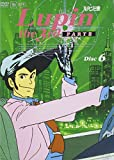 ルパン三世 PARTIII Disc.6 [DVD]