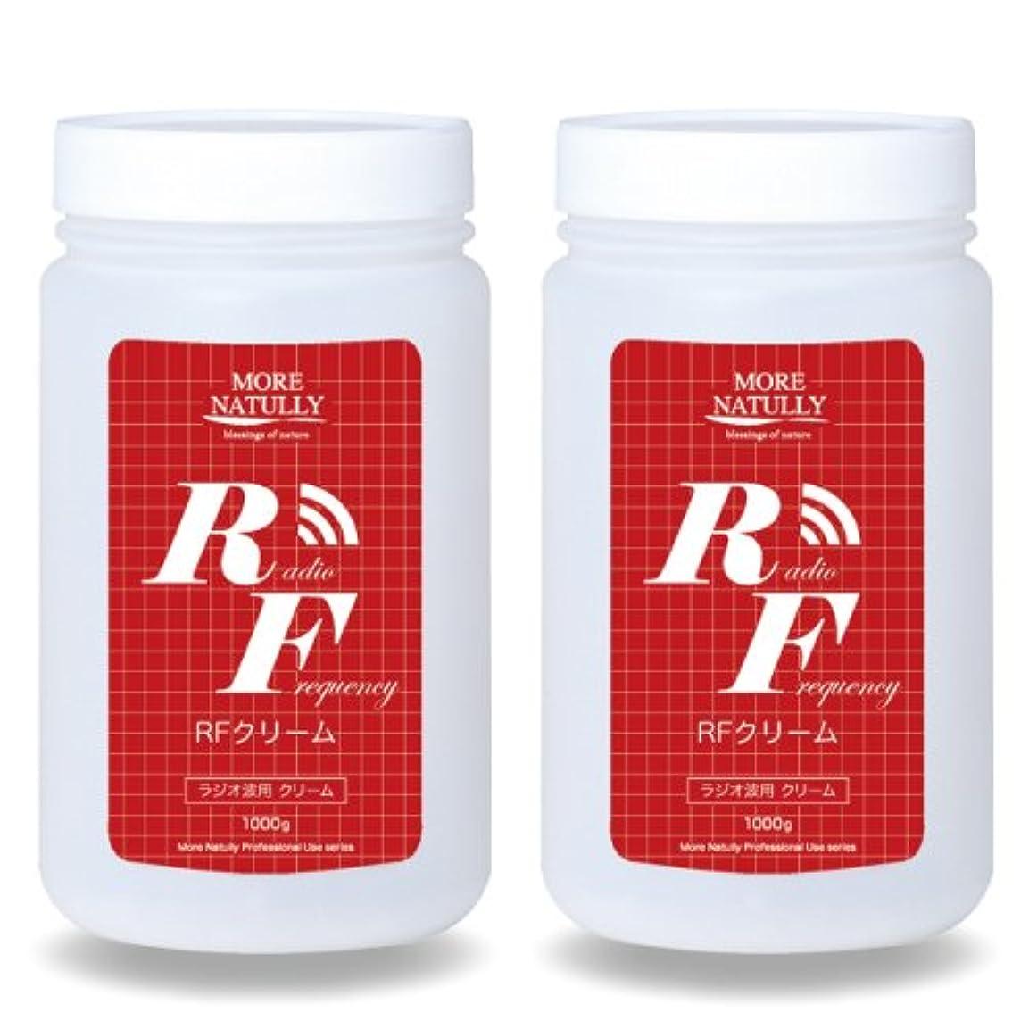 グラス平等浴室モアナチュリー RFクリーム【1000g】×2個セット