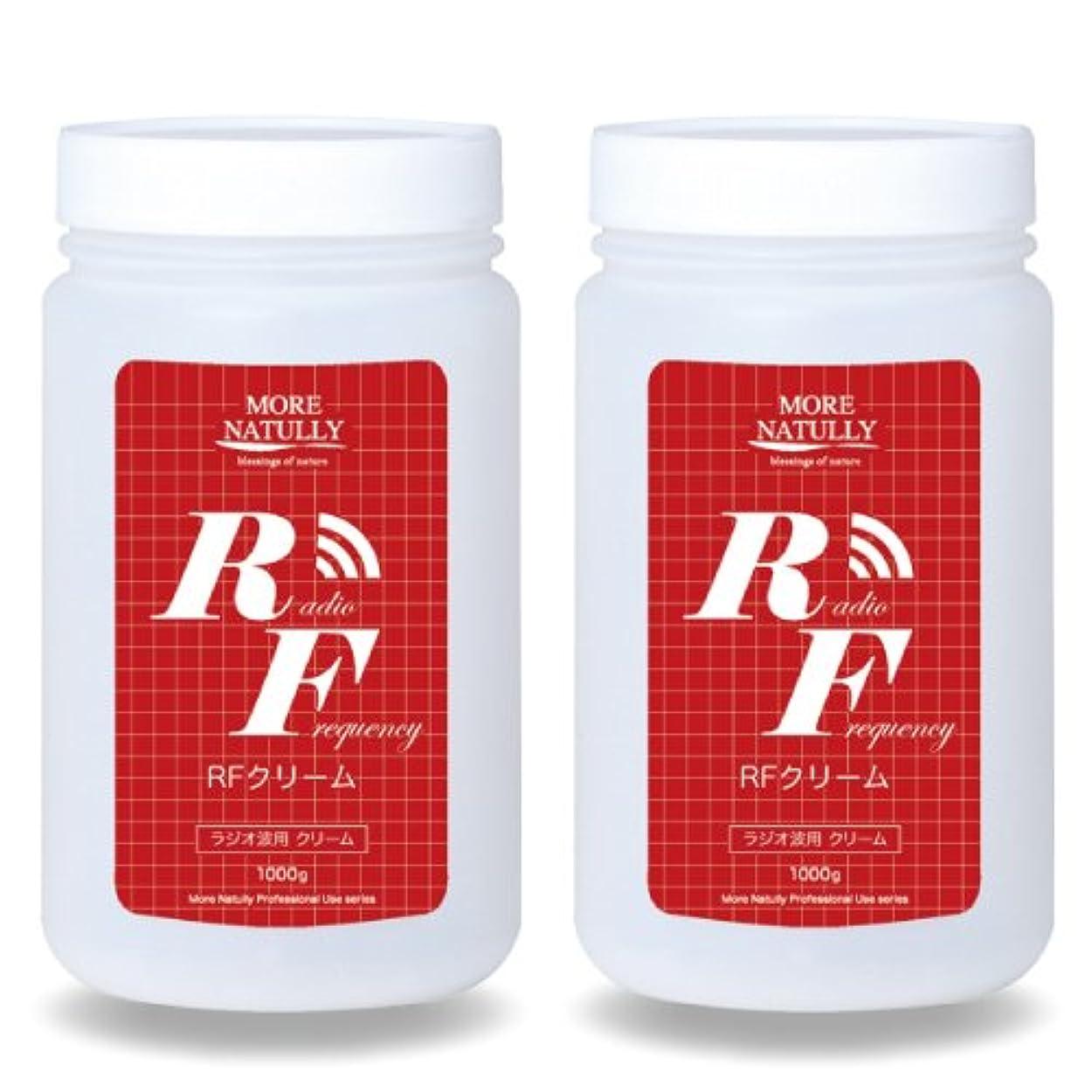 興奮する補充応答モアナチュリー RFクリーム【1000g】×2個セット