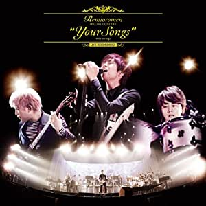 """""""Your Songs""""with strings  at Yokohama Arena"""