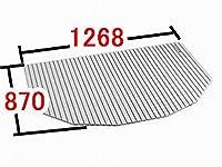 INAX 水まわり部品 巻きフタ[BL-S87127-V1] (奥行A)870MM (幅B)1268MM 浴槽サイズ1300MM用