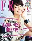 FRaU (フラウ) 2011年 09月号 [雑誌]