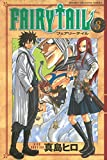 FAIRY TAIL(3) (週刊少年マガジンコミックス)