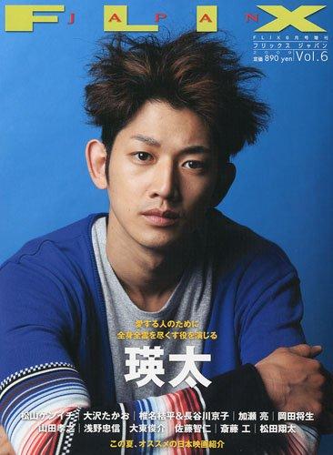 FLIX JAPAN ( フリックス・ジャパン ) 2009年 06月号 [雑誌]