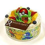 キャラデコお祝いケーキ ポケットモンスター サン&ムーン 5号 15cm 生クリームショートケーキ