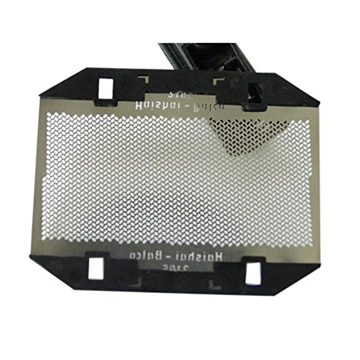 南アメリカ早くリングHZjundasi Replacement Outer ホイル for Panasonic ESRC30 ESRP20 ES9943