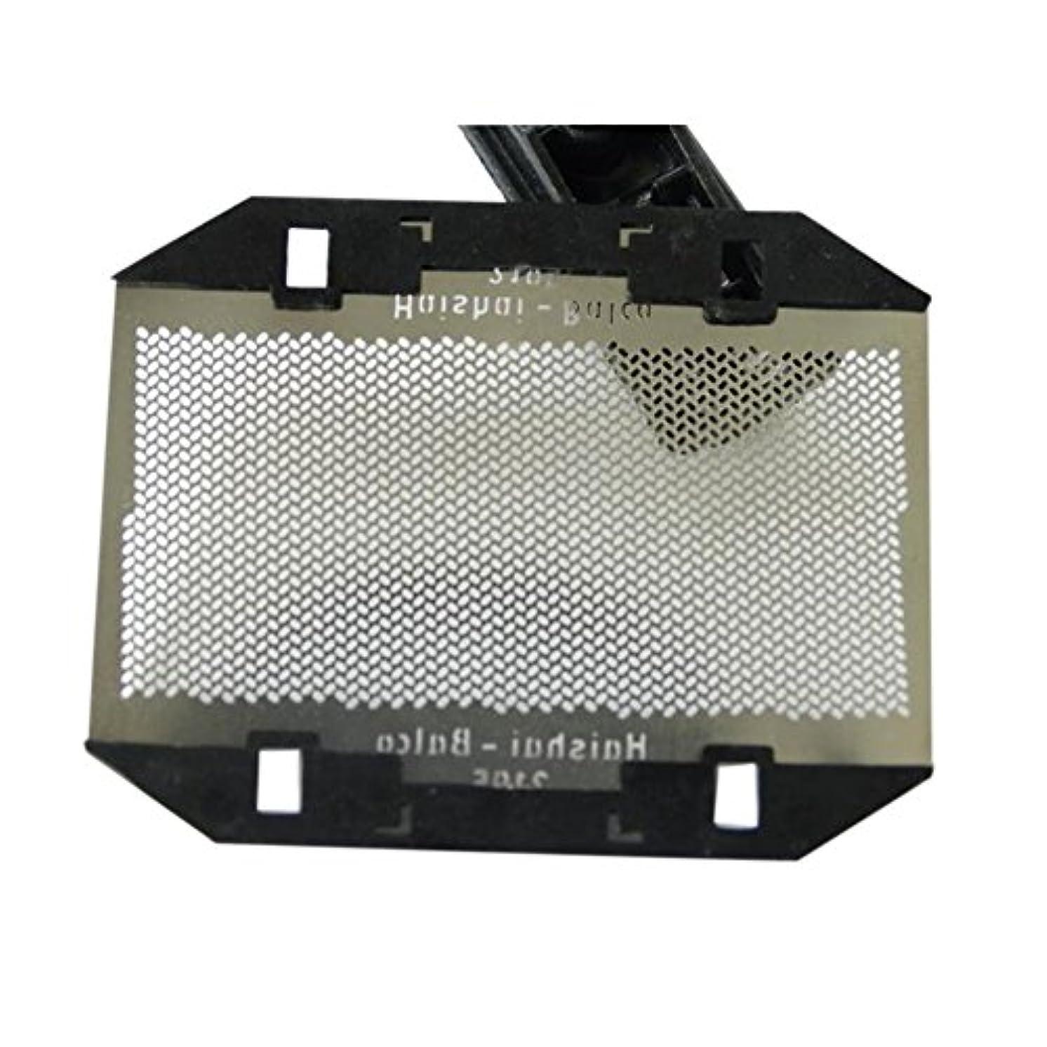マラウイ一生飛躍HZjundasi Replacement Outer ホイル for Panasonic ESRC30 ESRP20 ES9943