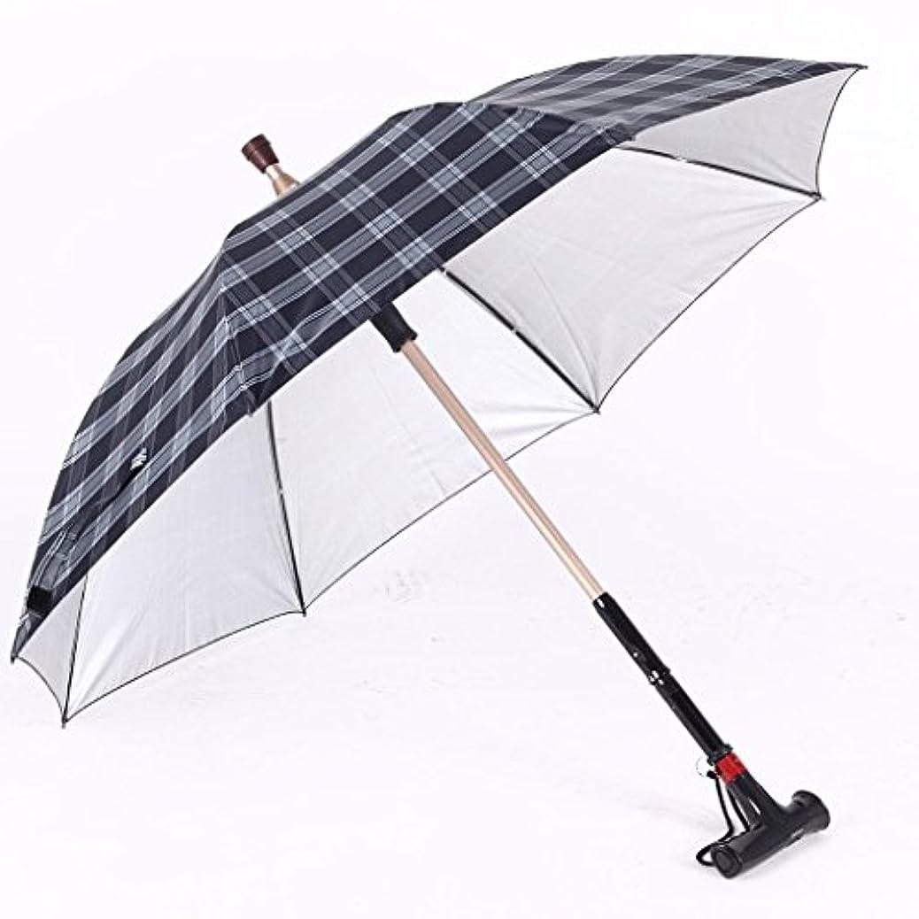葡萄かもめコーヒーウォーキングスティック傘ロングハンドル傘アルミ合金抗UV傘オールドマン多機能バンドライトケイン傘
