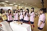 AKB48 ネ申テレビ スペシャル (〜チーム対抗!春のボウリング大会〜) [DVD]