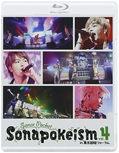 [画像:ソナポケイズム Vol.4 in 東京国際フォーラム [Blu-ray]]