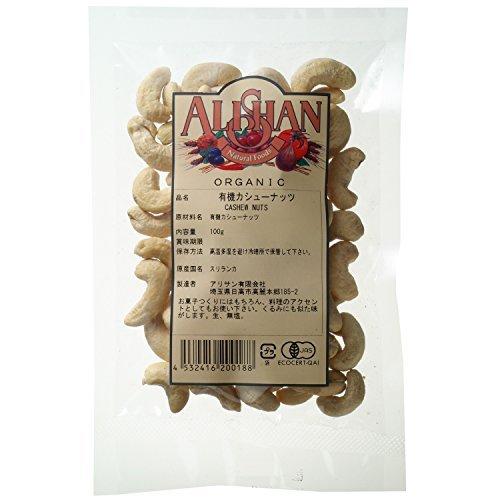 Alishan カシューナッツ(生) 100g ×4セット