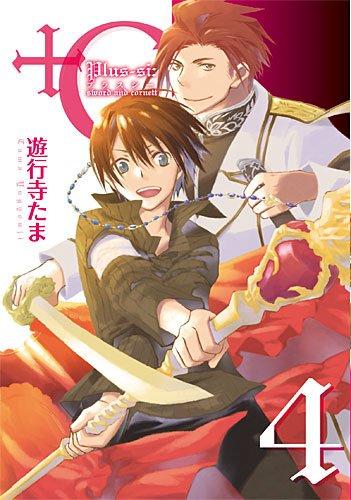 +C sword and cornett 4 (IDコミックス ZERO-SUMコミックス)の詳細を見る