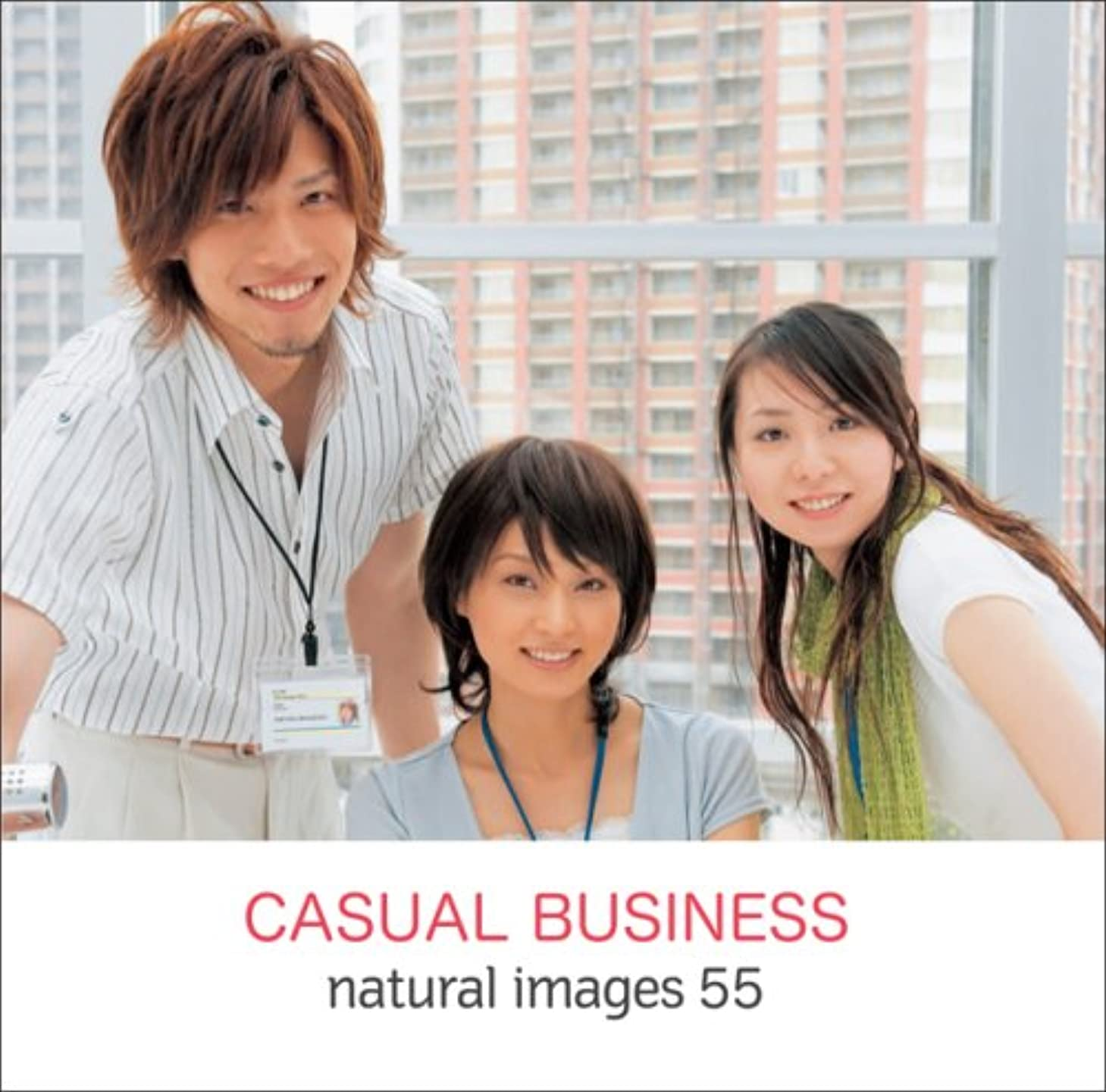 子猫哀渇きnatural images Vol.55 CASUAL BUSINESS