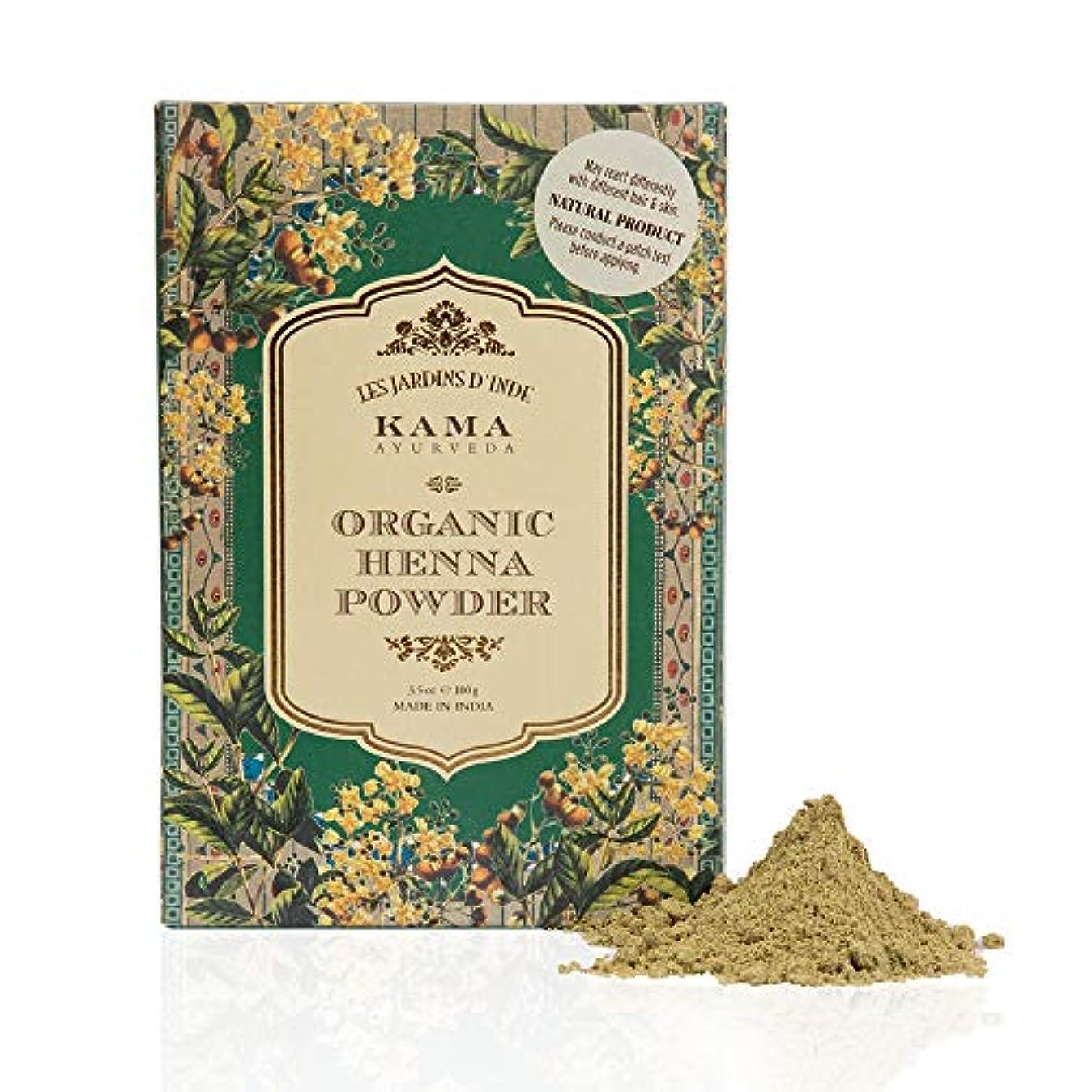 反映する照らすチームKAMA AYURVEDA 100% 有機 オーガニック ヘナ パウダー Organic Henna Powder, 100g