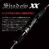 XOR Shadow XX SXX-96ML