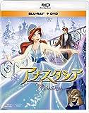 アナスタシア ブルーレイ&DVD[Blu-ray/ブルーレイ]