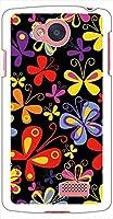 sslink 402LG Spray ハードケース ca790-3 レトロ イラスト 蝶 バタフライ スマホ ケース スマートフォン カバー カスタム ジャケット Y!mobile