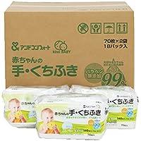 【ケース販売】 アンドコンフォート 赤ちゃんの手?くち拭き (70枚×2個入)×18パック入