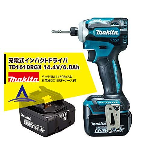 マキタ(Makita) 充電式インパクトドライバ(青) 14.4V 6Ah バッテリ2本・充電器・ケース付 TD161DRGX