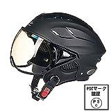 (Nakasami 通販) ZEUS 125 ヘルメット ジェットヘルメット 全13色 大人気バイク オープンフェイス シールド付 ハーレー 激安 「PSCマーク付き」輸入品 (フリー)