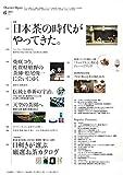 Discover Japan(ディスカバージャパン) 2017年 06 月号 [雑誌] 画像