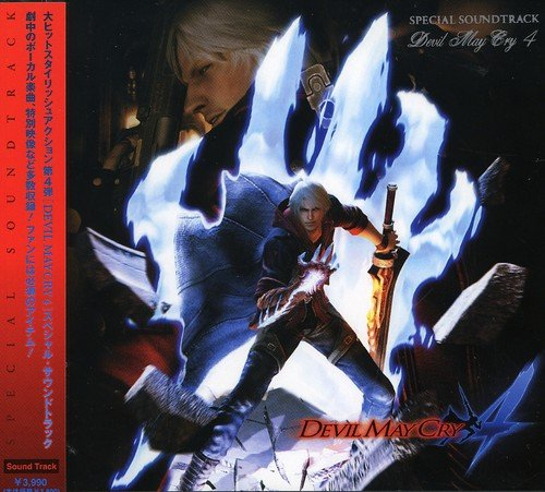 DEVIL MAY CRY4 SPECIAL SOUND TRACKの詳細を見る