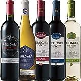 【カリフォルニアの代表5品種別飲み比べ】ベリンジャーワインセット [ 赤ワイン ミディアムボディ アメリカ合衆国 750mlx5本 ]