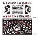 篠田麻里子 卒業コンサート 会場限定 マリパンダ タオル ブラック/ホワイト 2種セット 未開封 AKB48