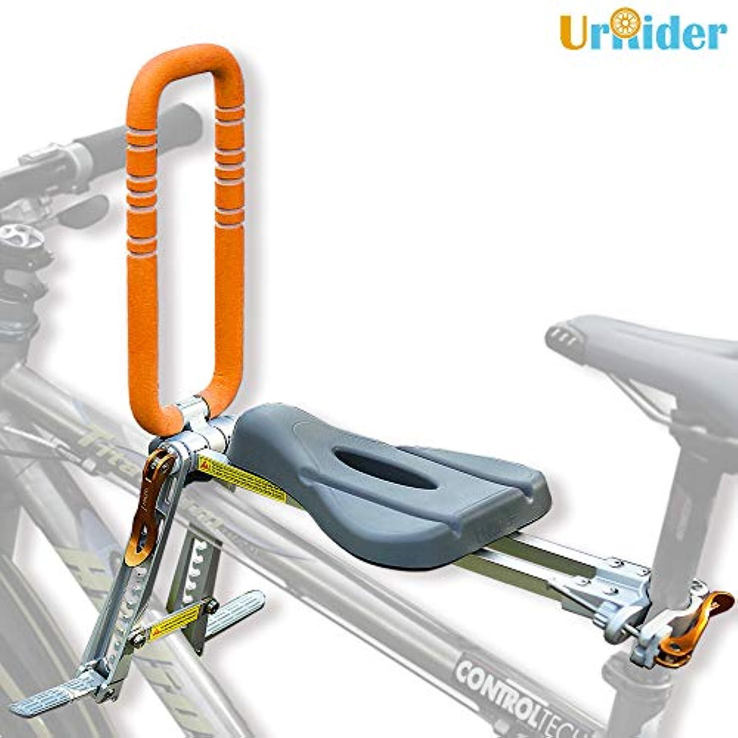 劇場受賞ポスト印象派UrRiderは航空アルミ合金で作ったから、軽く持ち易い自転車用の子 供シートである。マウンテンバイクや、クロスバイクなど適用可能。