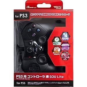 PS3用 コントローラ 操 Lite (ブラック)