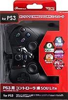 PS3用 コントローラ 操 Lite(ブラック)