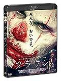 クラウン[Blu-ray/ブルーレイ]