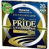 東芝 ネオスリムZ PRIDE(プライド) 環形「サークライン」 20形 3波長形昼光色 FHC20ED-PDLN