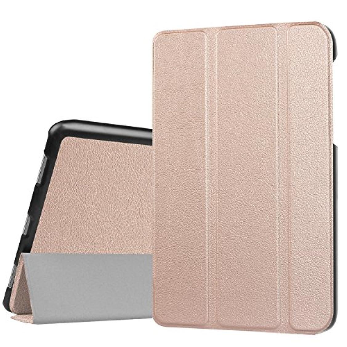 スキム抑制制限されたASUS ZenPad 3S 10 LTE Z500KL ケース ASUS ZenPad 3S 10 LTE Z500KL カバー スタンド機能付き 保護ケース 強力な磁石 薄型 超軽量 全面保護型ASUS ZenPad 3S 10 LTE Z500KL スマートタブレット ケース カバー 軽量 薄型 レザー 三つ折スタンド オートスリープ機能 TRkin (ローズゴールド)