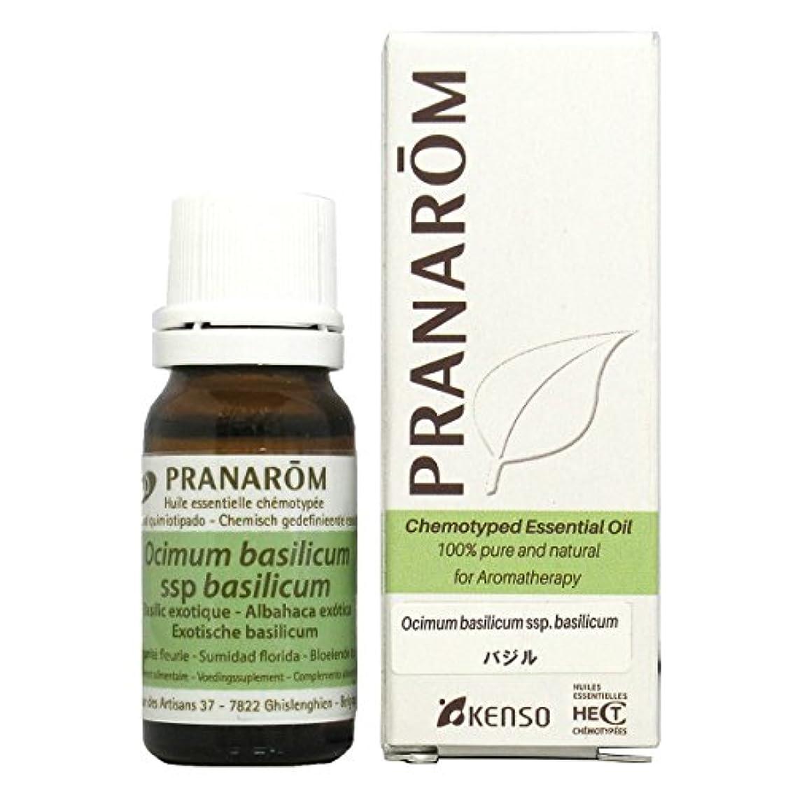 無許可共役気分が良いプラナロム バジル 10ml (PRANAROM ケモタイプ精油)