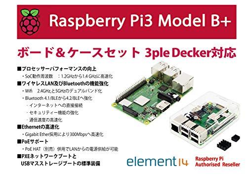 『Raspberry Pi3 Model B+ ボード&ケースセット 3ple Decker対応-Physical Computing Lab (Clear)』の1枚目の画像