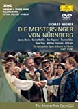 ワーグナー:楽劇《ニュルンベルクのマイスタージンガー》[DVD]