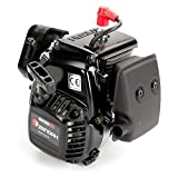 29cc Single Gas Engine w/clutch おもちゃ [並行輸入品]
