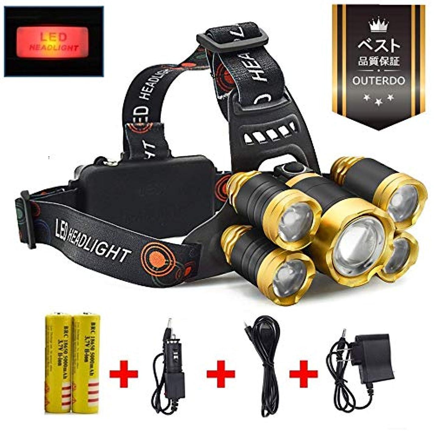 歩き回る余分なパンツ最新の LEDヘッドライト 10000ルーメン 超高輝度 充電式ヘッドライト 防災防犯 4種の発光モード アウトドア 釣り 登山適用 作業灯電池付属