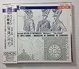 ハイドン:交響曲選集(5) 画像