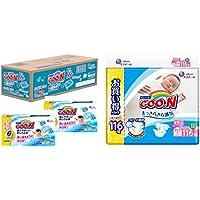 【セット買い】テープ 新生児 グーン (~5kg) 116枚 & おしりふき 詰替え用 840枚(70枚×12個)