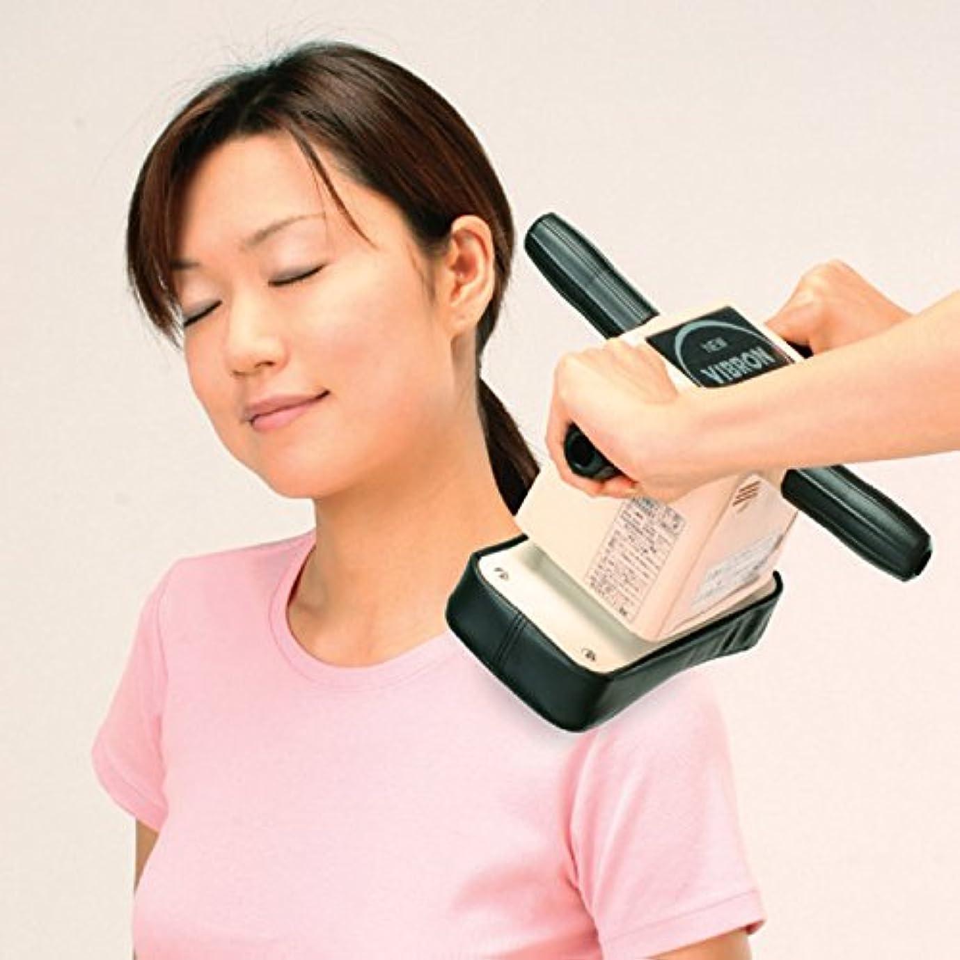 つまらないモック遮るマッサージ器 電動 家庭用 按摩器 小型 日本製 【首?腰?足?ふくろはぎ?肩こりに】