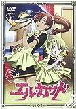 エル・カザド VOL.5 [DVD]