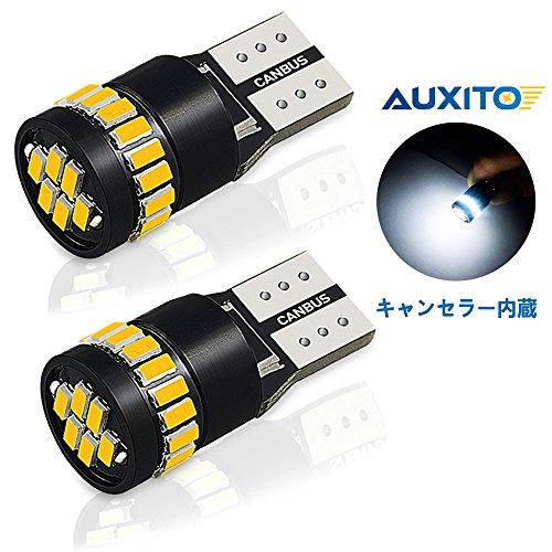 AUXITO T10 LED ホワイト 爆光 2個 キャンセラー内蔵 LED T10 車検対応 3014LEDチップ24連 12V カー ポジション ナンバー灯/ルームランプ (一年保証)