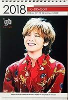 BIGBANG g-dragon ジードラゴン GD グッズ 2018年6月~2020年5月 (2019年含む)(2年分) 卓上カレンダー