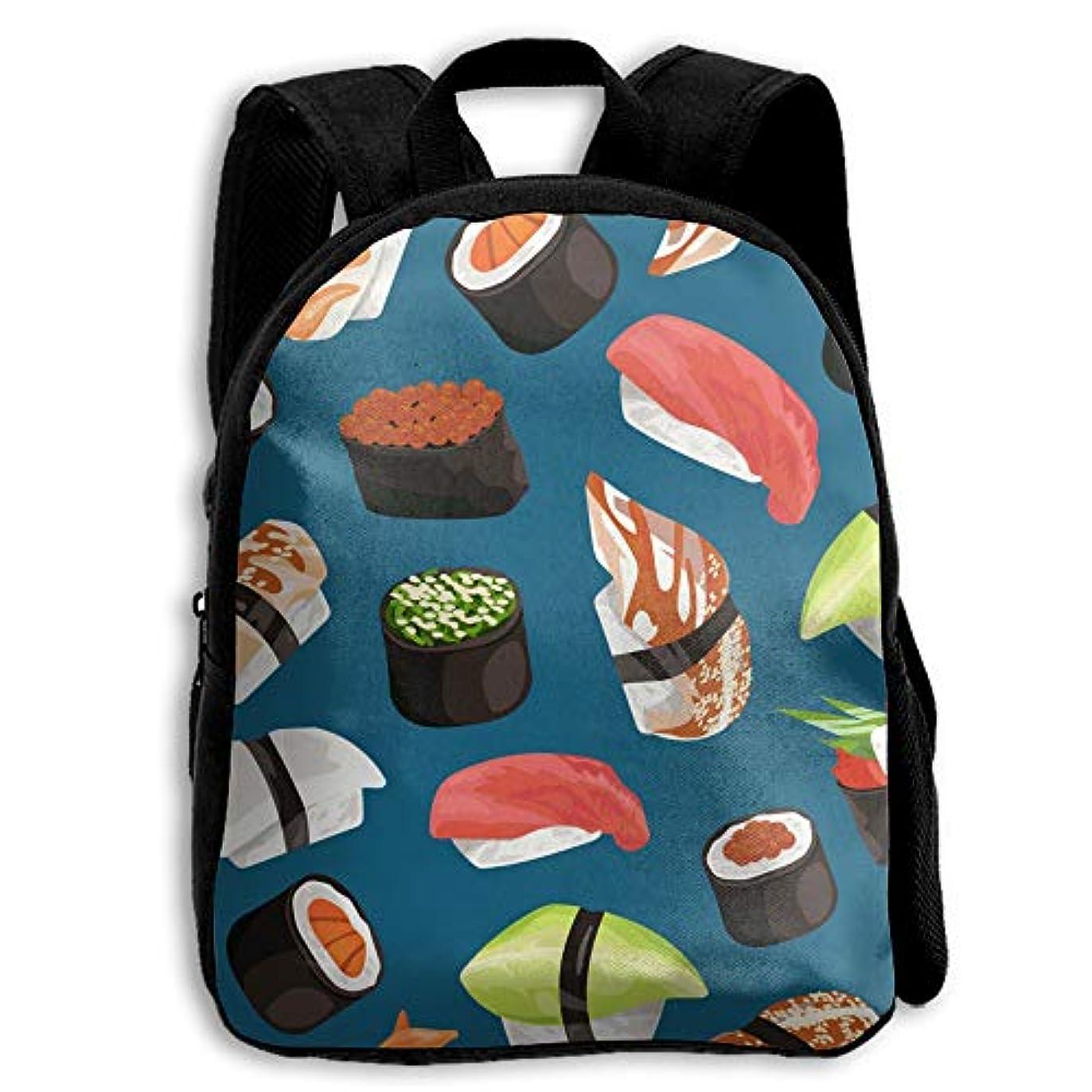 自分のためにに話すオーバードローキッズ リュックサック バックパック キッズバッグ 子供用のバッグ キッズリュック 学生 日本料理 握り鮨 寿司 アウトドア 通学 ハイキング 遠足